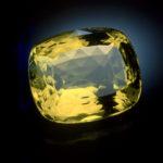 Quartz (NMNH G6816-00) 326.89cts Source Smithsonian Institute